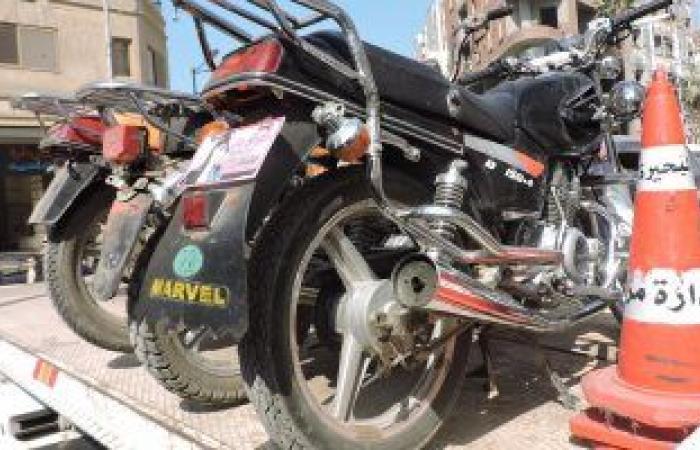 تعرف على خطوات استخراج رخصة دراجة بخارية
