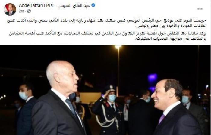 الرئيس السيسى: زيارة الرئيس قيس سعيد أكدت عمق علاقات الأخوة بين مصر وتونس
