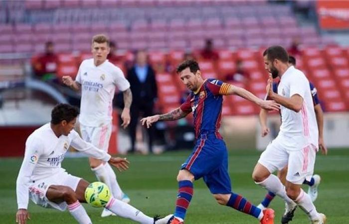 الأعلى قيمة في العالم.. برشلونة يتفوق على ريال مدريد