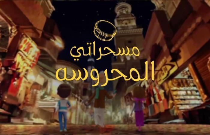 """على """"البلاتفورم"""" في رمضان: مسحراتي المحروسة.. يوقظ روح المحبة والتماسك عند المصريين"""