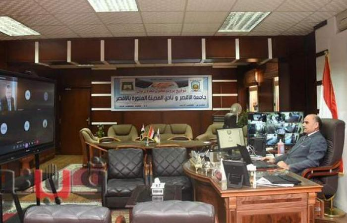 رئيس جامعة الأقصر يشارك في الاجتماع الدوري للمجلس الأعلى لشئون الدراسات العليا والبحوث