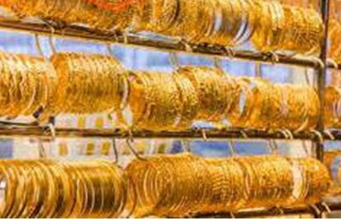 أسعار الذهب اليوم الإثنين 12-4-2021 في منتصف التعاملات
