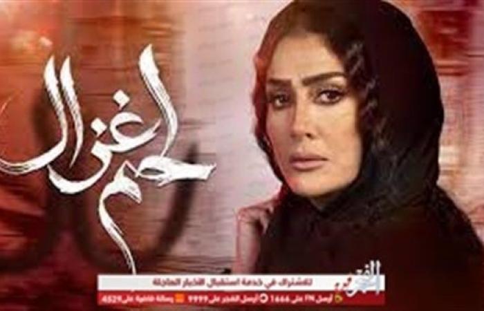 """غادة عبد الرازق بائعة كوارع في مسلسل """"لحم غزال"""""""
