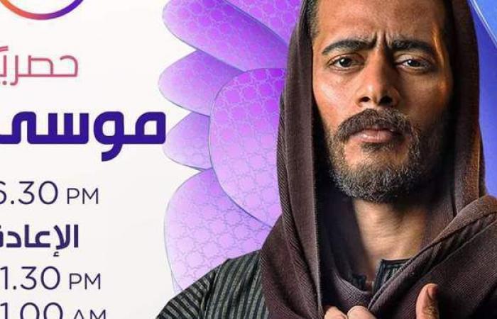 مواعيد مسلسلات DMC في رمضان 2021