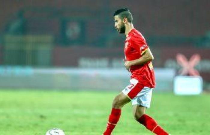 ناصر ماهر يشارك في مران الأهلي بعد تعافيه من نزلة البرد