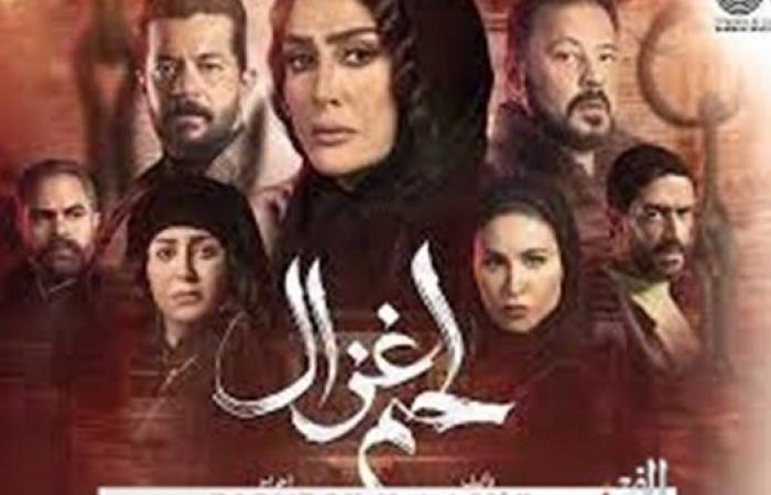 """عقب عرضه على """"شاهد vip"""" مسلسل """"لحم غزال"""" يثير جدل الجمهور بسبب غادة عبد الرازق"""