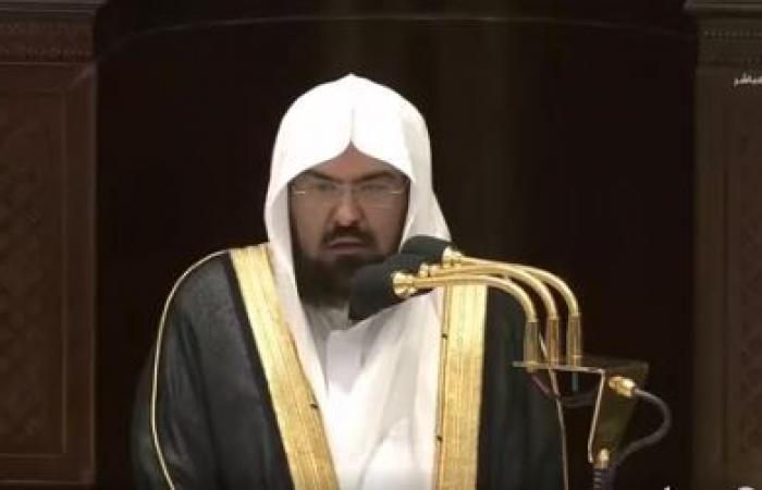 فيديو.. الشيخ السديس لمرتادي المسجد الحرام : ارتدوا الكمامات وتقيدوا بالتباعد