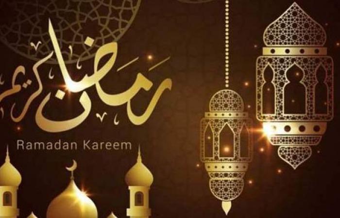 عدد ساعات الصيام خلال شهر رمضان 2021