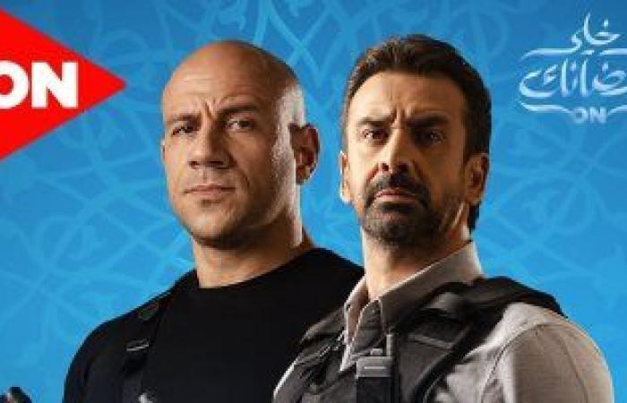 مواعيد مسلسلات قناة ON فى رمضان 2021