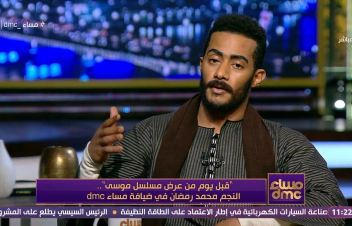 """محمد رمضان: """"موسى""""يتناول الصعيد فى المقاومة وضوافرى الصفرا بسبب الشخصية"""