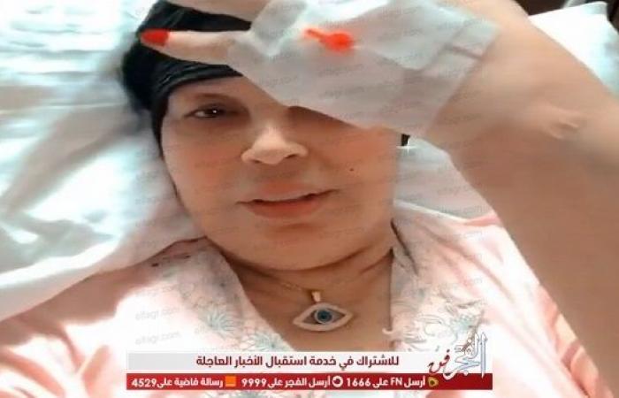 """على سرير المرض.. فيفي عبده: """"حسبي الله ونعم الوكيل في اللي أداني حقنه غلط"""""""