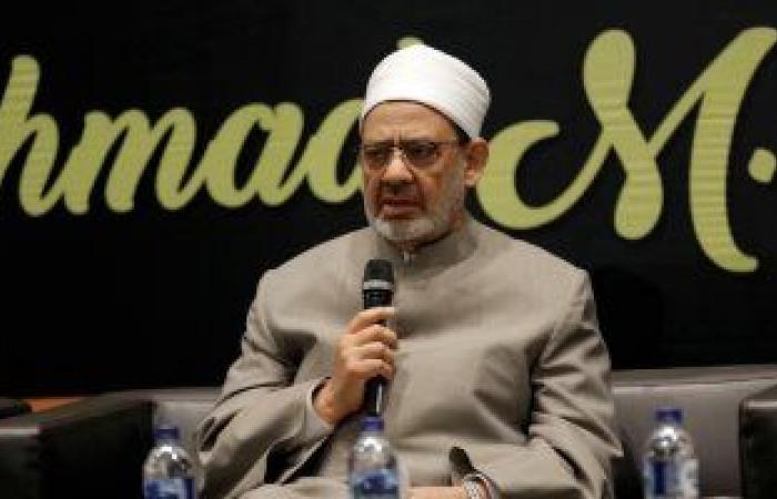 شيخ الأزهر يهنئ المسلمين برمضان: ادعو الله أن يوفقنا فى استثمار الشهر الكريم