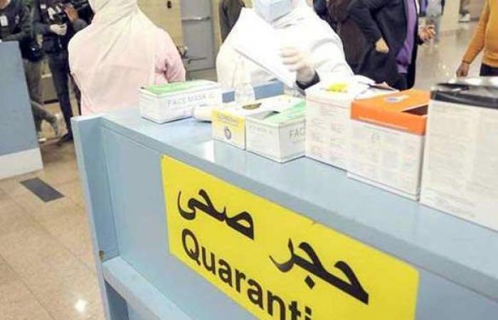 """""""الصحة"""" تناشد المواطنين الالتزام بالإجراءات الاحترازية فى رمضان   فيديو"""