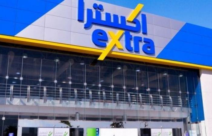 شركة إكسترا تحقق أرباحًا بقيمة 81 مليون ريال