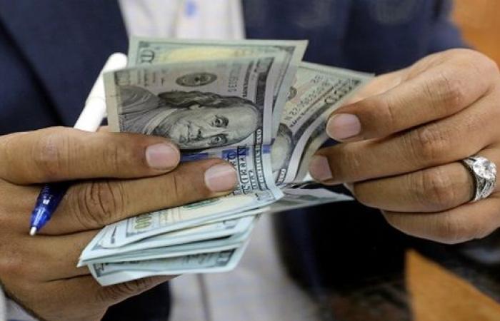 أسعار الدولار في البنوك اليوم الثلاثاء 13-4-2021