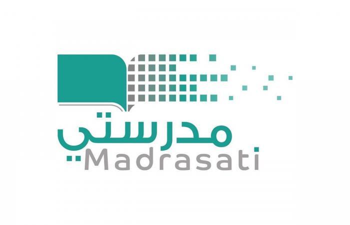 """نصف مليون طالب وطالبة ينتظمون للاختبارات النهائية بالمنطقة الشرقية """"اليوم"""""""