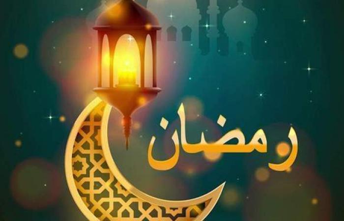 6 دول تبدأ صيام رمضان يوم الأربعاء.. تعرف عليها