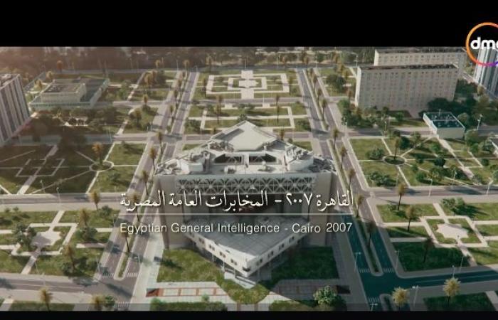 هجمة مرتدة الحلقة 1 .. أكشن وإثارة من أوروبا لـ القاهرة والعراق