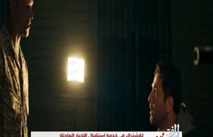 """القبض على أحمد عز.. أبرز أحداث الحلقة الأولى من """"هجمة مرتدة"""""""