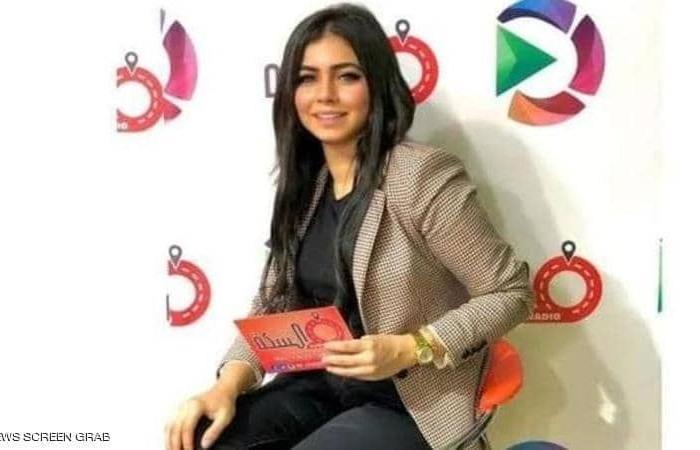 من هي المذيعة رانيا صفوت .. وما سبب قتلها زوج شقيقتها ؟