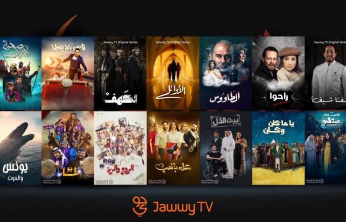 إنتغرال تطلق في رمضان محتوى استثنائيًّا على جوّي TV