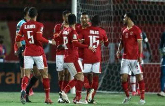 مواعيد مباريات اليوم الأربعاء 14 / 4 / 2021 بكأس مصر والقنوات الناقلة