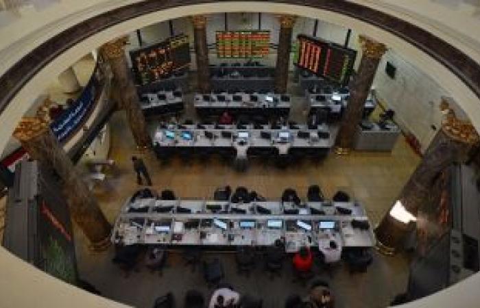 أسعار الأسهم بالبورصة المصرية اليوم الثلاثاء 13-4-2021