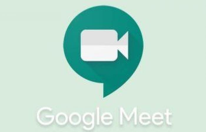 ميزة جديدة فى Google Meet تتيح لك متابعة اجتماعاتك رغم انخفاض البطارية