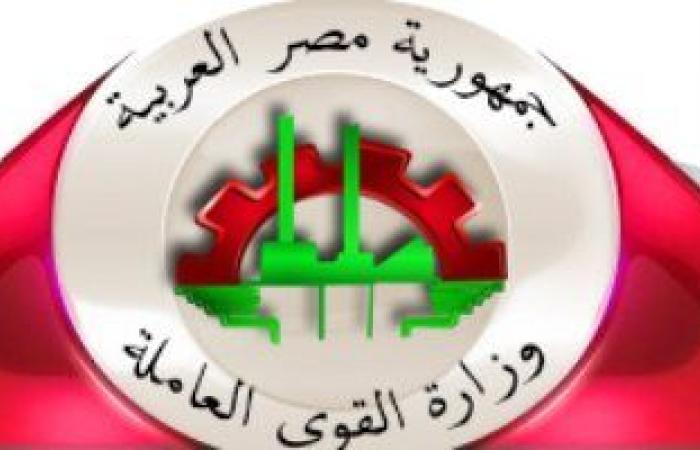 القوى العاملة تعلن تعيين 34 شابا والتفتيش على 138 منشأة بشمال سيناء