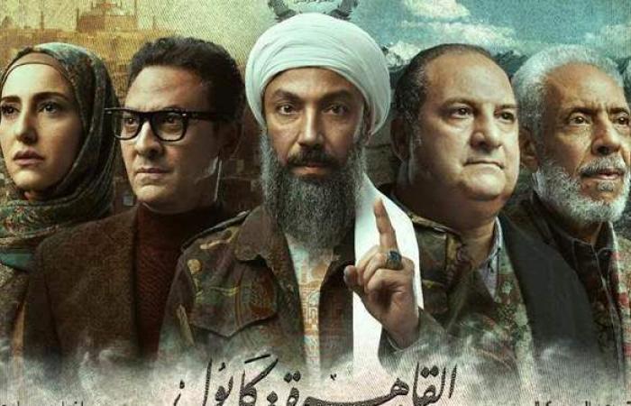 """في الحلقة الاولى من """"القاهرة كابول"""" عميل مزدوج للأمريكان يفجر معسكرا لصالح طالبان"""