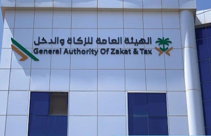«الزكاة والدخل» توضح عناصر الفاتورة الضريبية