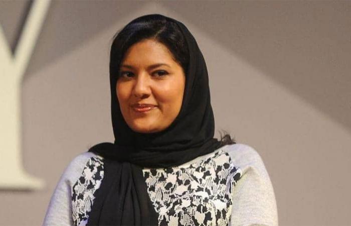 الأميرة ريما بنت بندر ترفع التهنئة للقيادة الرشيدة بحلول شهر رمضان المبارك