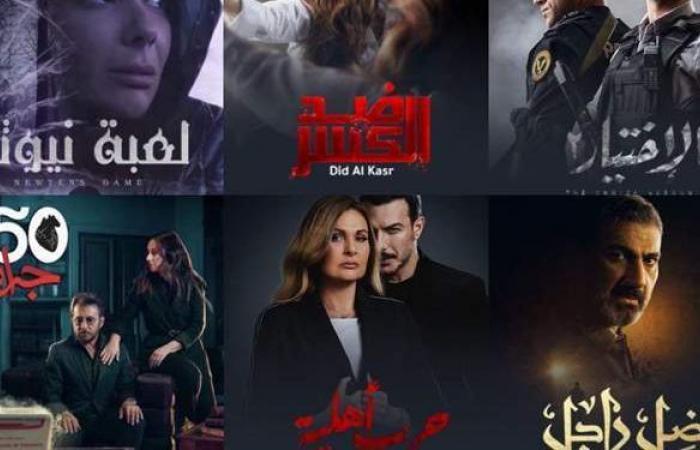 أبرزها الاختيار 2 وبين السما والأرض.. «عنوان لكل حلقة» في مسلسلات رمضان 2021