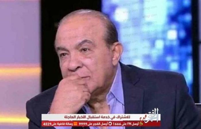 """إهداء مسلسل """"الاختيار 2"""" للفنان الراحل هادي الجيار"""