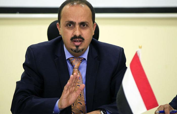 وزير الإعلام اليمني يدين اختطاف ميليشيا الحوثي الإرهابية إحدى الفنانات في صنعاء