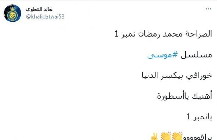 مسلسل موسى يتصدر تريند تويتر بعد عرض الحلقة الأولى.. ومغردون: هيكسر الدنيا