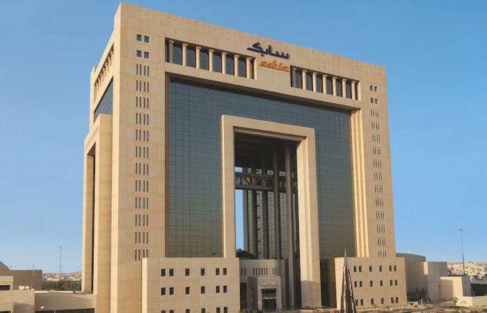 «سابك» توافق على توزيع أرباح بقيمة 9 مليارات ريال عن عام 2020