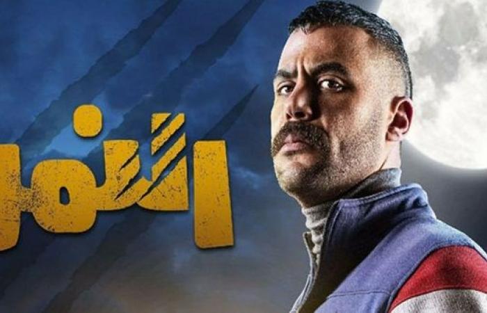مسلسلات رمضان 2021 | مواعيد عرض مسلسل النمر على قناتي أبوظبي والحياة