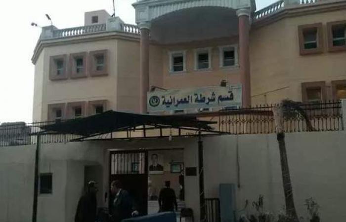 تفاصيل مشاجرة داخل مركز طبي بالعمرانية والتعدي على ضابط
