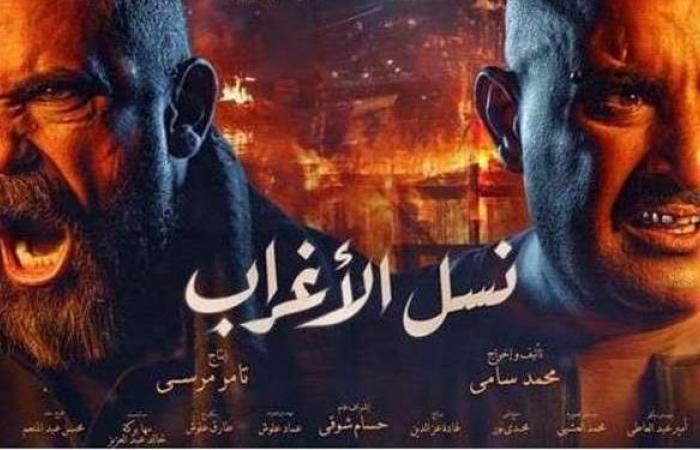 """أحمد السقا يحتفي بالحلقة الثانية من """"نسل الأغراب"""""""