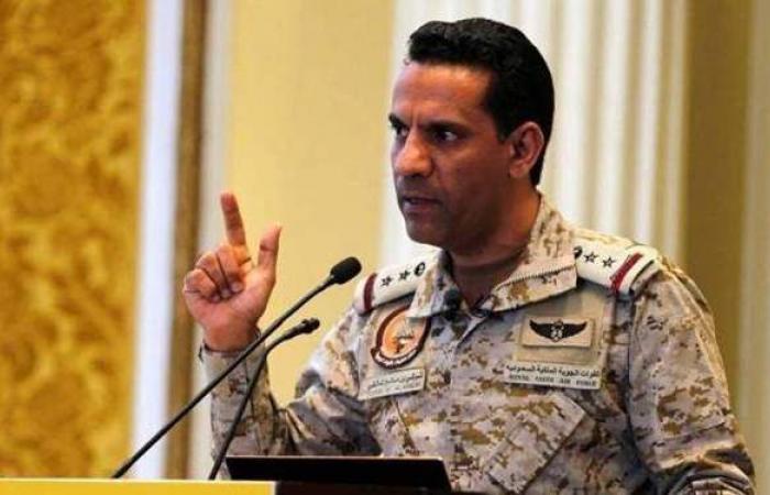 السيطرة على حريق في جامعة جازان بسبب طائرات مفخخة أطلقها الحوثيون