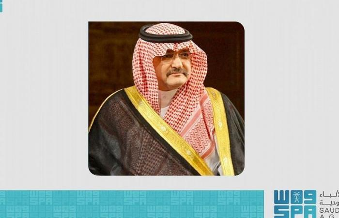 مشعل بن ماجد يشكر الملك سلمان بمناسبة تعيينه مستشارًا لخادم الحرمين