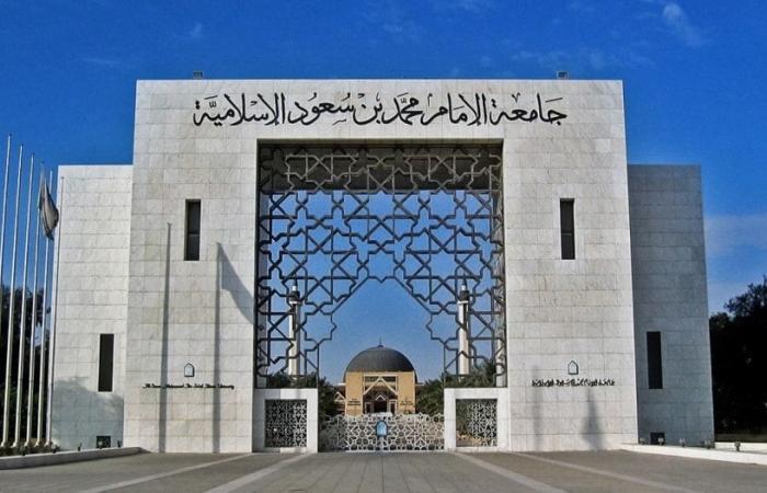 تدشين المركز الثاني للقاح كورونا في جامعة الإمام