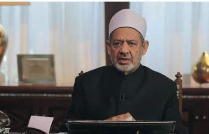شيخ الأزهر: خيرية أمة الإسلام على باقي الأمم مرهونة بالأمر بالمعروف والنهي عن المنكر