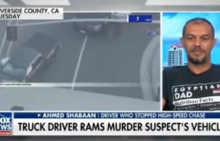 """سائق مصرى ساعد فى القبض على قاتل بأمريكا: """"لا نعرف الخوف"""""""