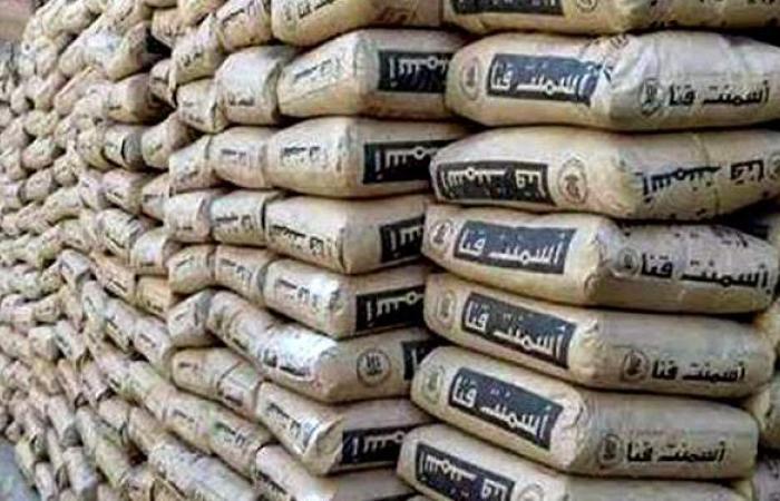 أسعار الأسمنت اليوم 15/ 4/ 2021 في مصر