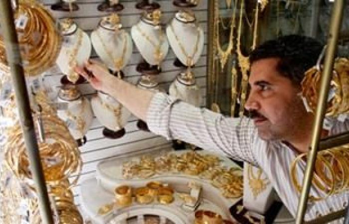 أسعار الذهب اليوم الجمعة 16-4-2021 فى مصر