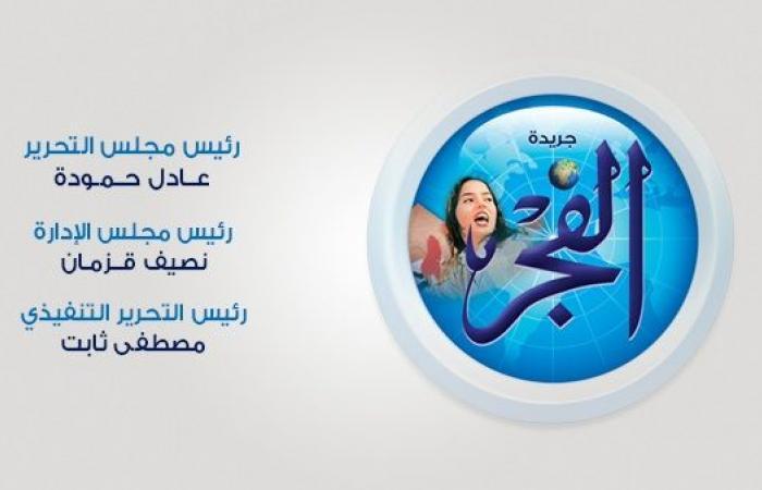 """السعودية : 24 ألف اسرة استفادو من برنامج """" سكني"""" خلال مارس"""