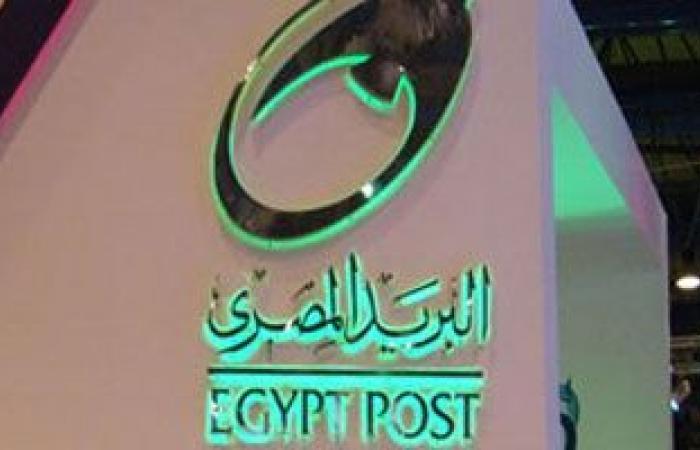 رئيس البريد: عائد حسابات التوفير بالبريد الأعلى في مصر