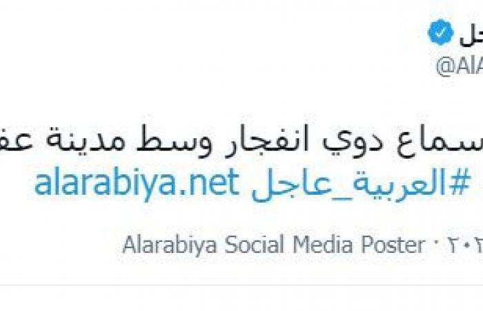 إعلام سورى: سماع دوى انفجار وسط مدينة عفرين بمحافظة حلب